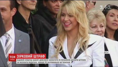 Шакира пополнила испанский бюджет на 25 миллионов долларов штрафных
