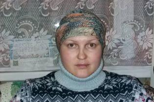 Помощи в преодолении рака груди просит Наталья