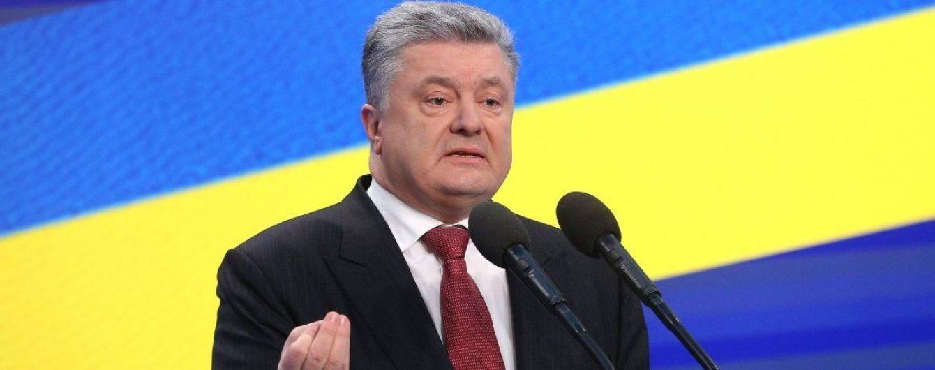 Украина выйдет из СНГ и закроет свое представительство - Порошенко