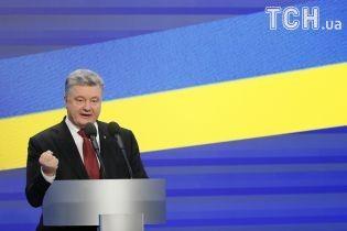 Нічого спільного з агресором: Порошенко розповів про зміну календаря військових свят в Україні