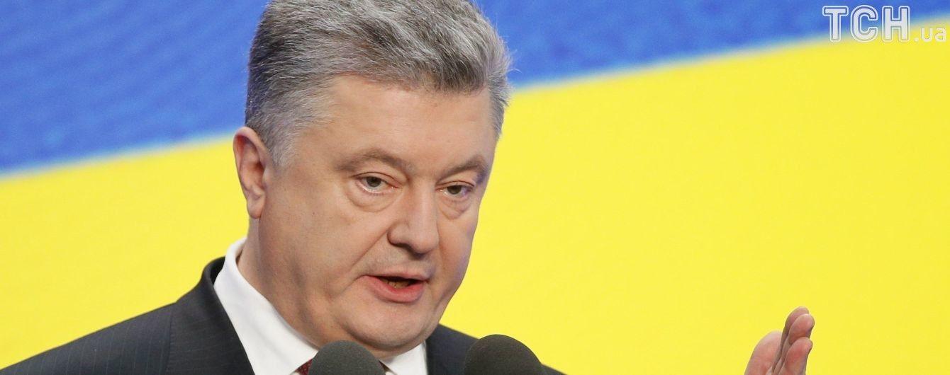 """Україна домагатиметься арешту активів """"Газпрому"""" у разі  невиконання рішення арбітражу – Порошенко"""