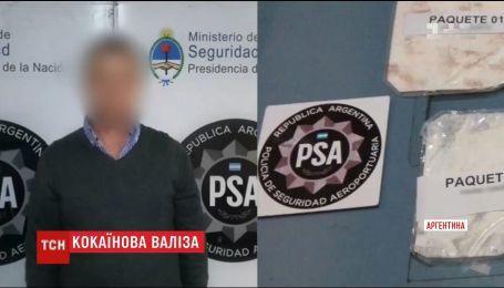 В аеропорту Буенос-Айреса затримано росіянина з 4 кілограмами наркотиків