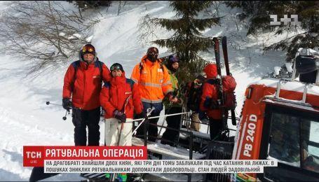 На Драгобрате нашли пропавших три дня назад лыжников