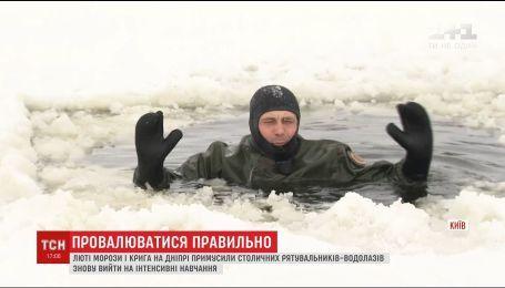 Провалиться правильно: спасатели рассказали рыбакам, как вести себя на льду