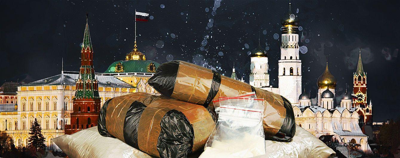 Кокаин для Кремля