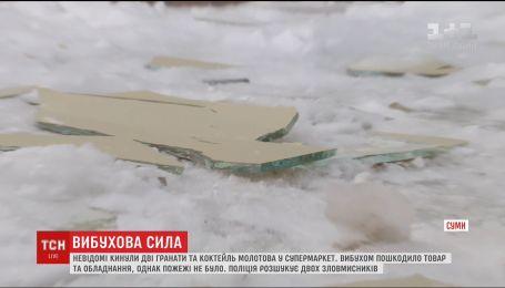 В Сумах неизвестные ночью бросили в магазин две гранаты и коктейль Молотова