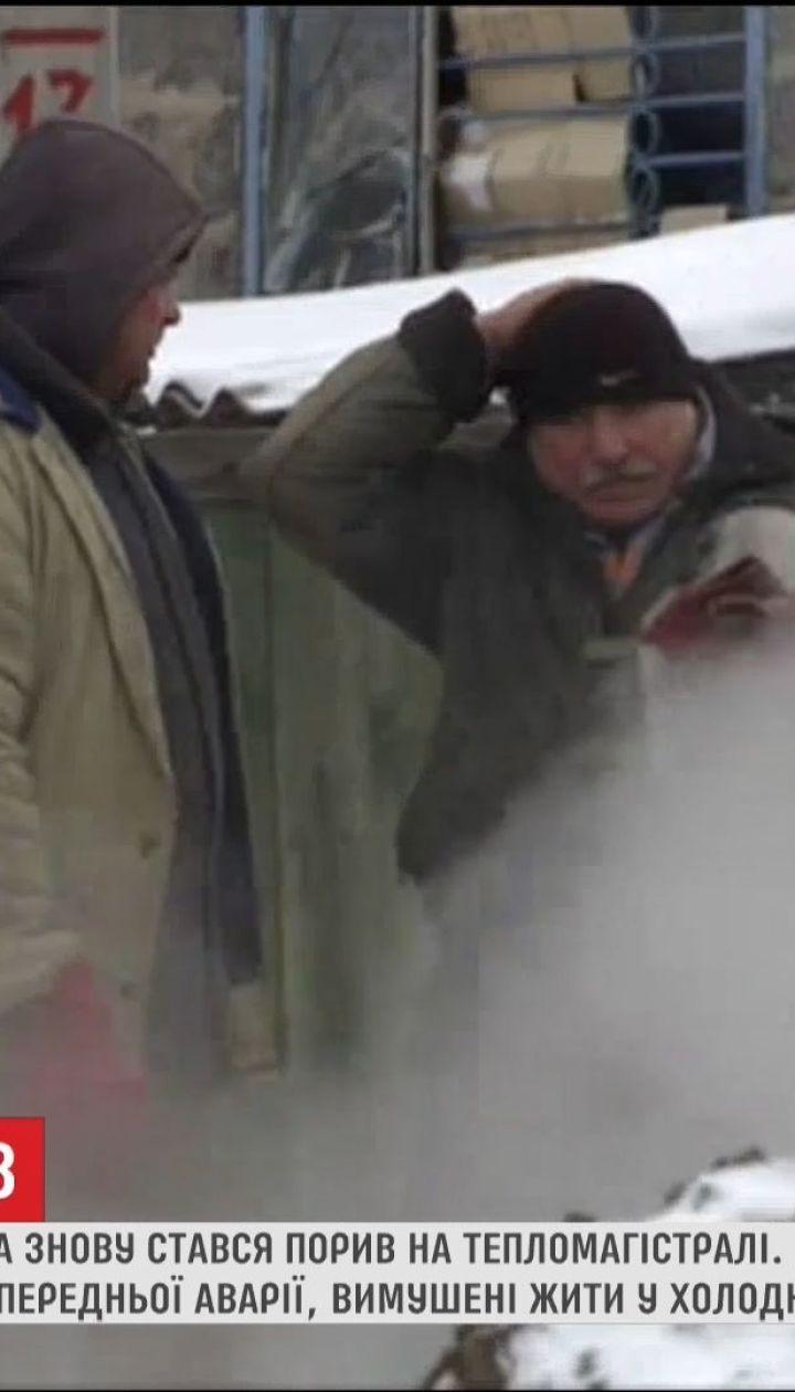 Сотни харьковчан снова оказались без отопления из-за прорыва тепломагистрали