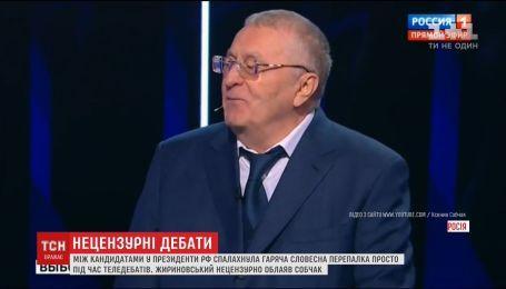 В РФ политические оппоненты перессорились во время телевизионных дебатов