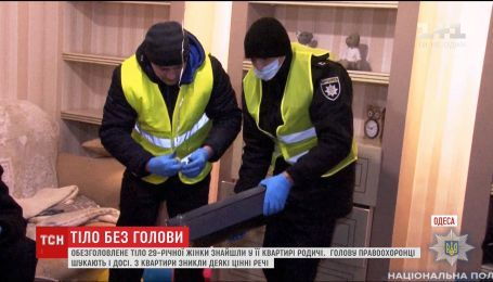 В одесской квартире нашли без головы тело женщины