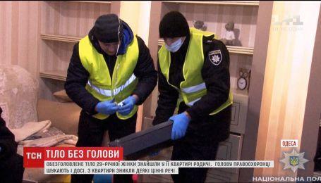 В одеські квартирі знайшли без голови тіло жінки