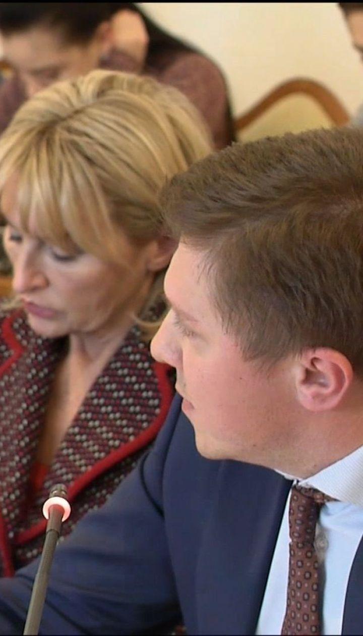 ГПУ отчитались, почему снимают санкции с экс-чиновников времен Януковиче
