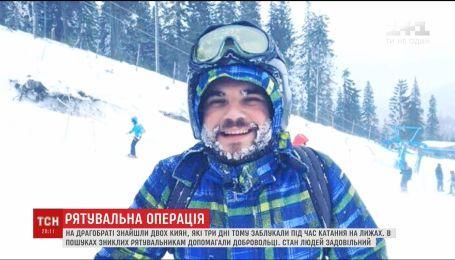 Пару пропавших лыжников нашли на Драгобрате, где бродит хищный медведь