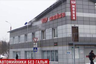 В Виннице пьяные работники автомойки украли новенький электромобиль клиентки
