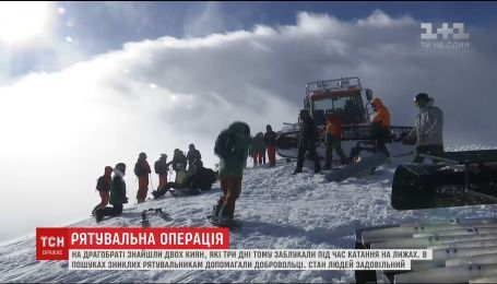 На Драгобрате нашли лыжников, которые потерялись и три дня провели в горах