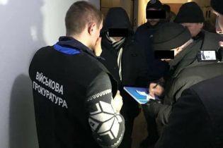 На Київщині затримали голову райадміністрації і низку чиновників на мільйонному хабарі