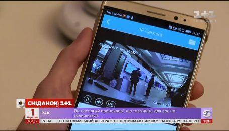 Топ-7 нововведень, які чекають українців цієї весни
