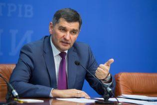 Заместитель министра энергетики Насалика подал в отставку