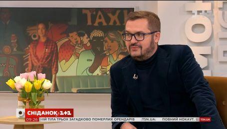 """Александр Пономарев презентовал новый клип в """"Сніданку з 1+1"""""""