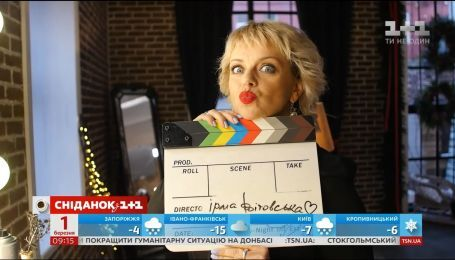 Чому Ірма Вітовська жалкує, що стала акторкою