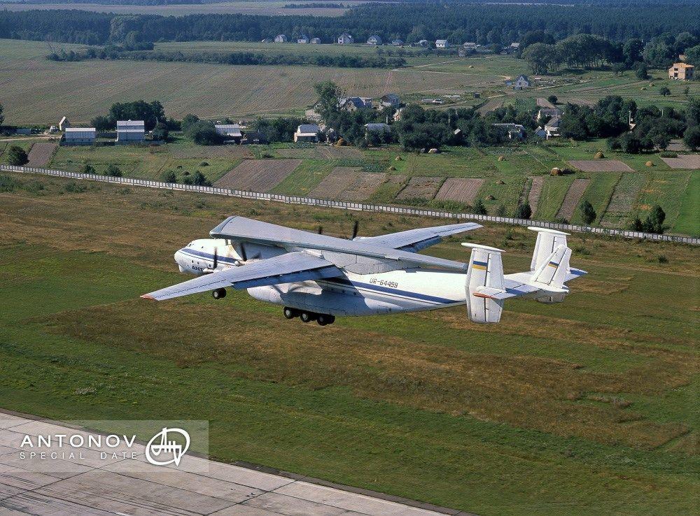 літак Ан-132_2