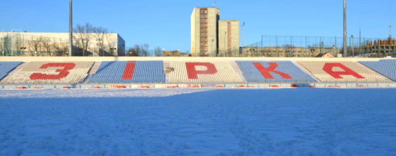"""Матч """"Зирка"""" - """"Александрия"""" перенесли из-за погодных условий"""