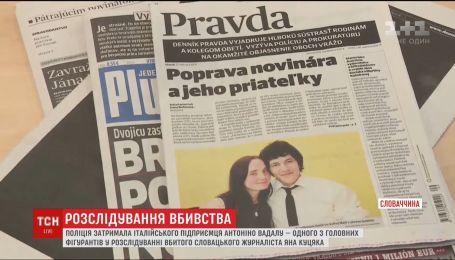 Поліція затримала підприємця, який фігурує у справі про смерть словацького журналіста