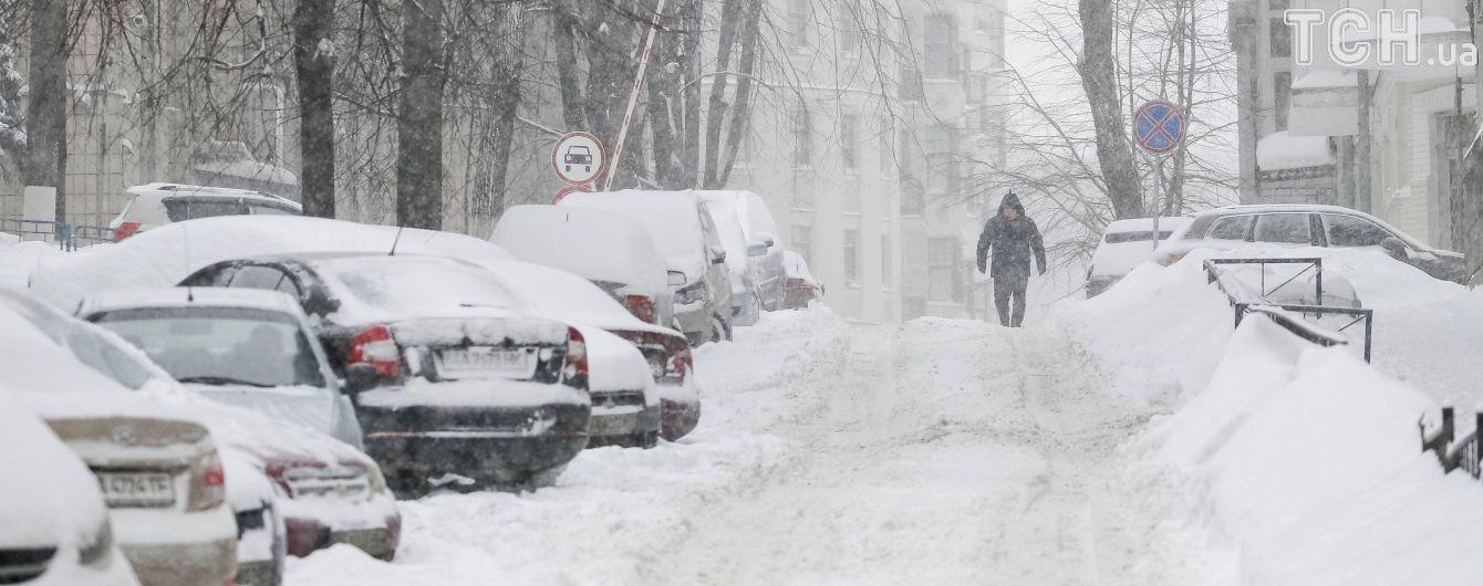 В Украине ожидается третий за неделю снежный циклон
