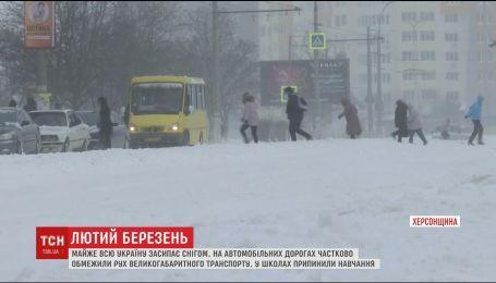 Негода спричинила колапс по всій Україні