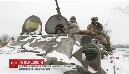 Украинские десантники на фронте защищают покой школьников в Авдеевке