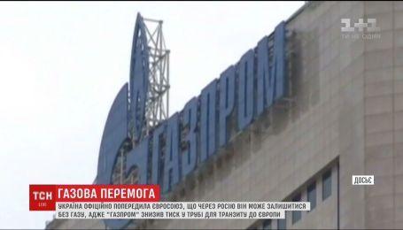 """""""Газпром"""" снизил давление в трубе для транзита в Европу"""