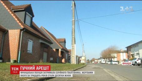 Во Франции поймали мужчину, который 30 лет подряд насиловал женщин