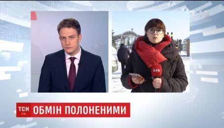 Російських ФСБшників обміняють на двох сумських прикордонників