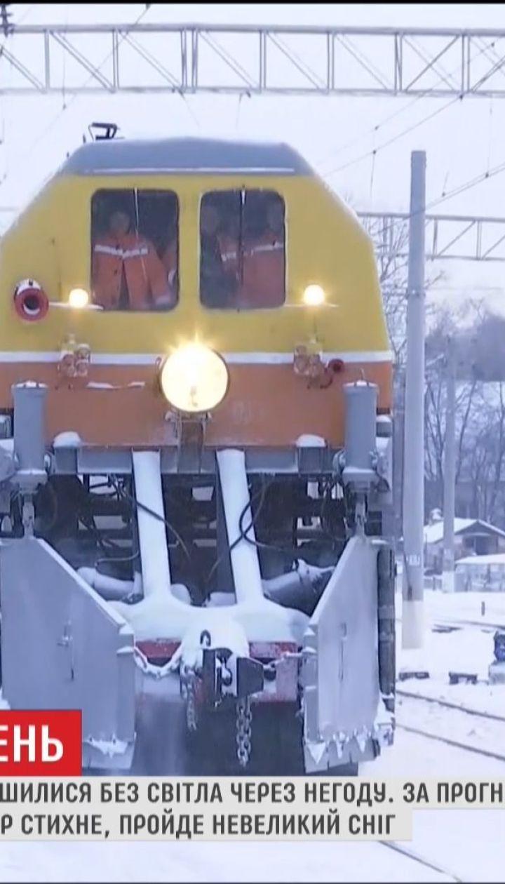 Синоптики закликали залізничників готуватися до наступного циклону