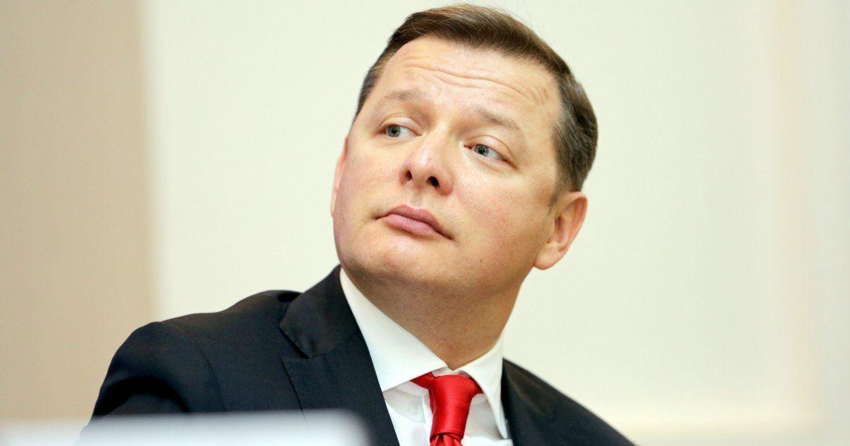Цілком таємно: НАБУ засекретило розслідування справи про виграші в лотереях нардепа Олега Ляшка