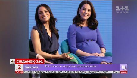 Эксперты по языку тела проанализировали поведение Кейт Мидлтон и Меган Маркл на официальном мероприятии
