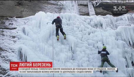 Морози та сніг паралізували Європу