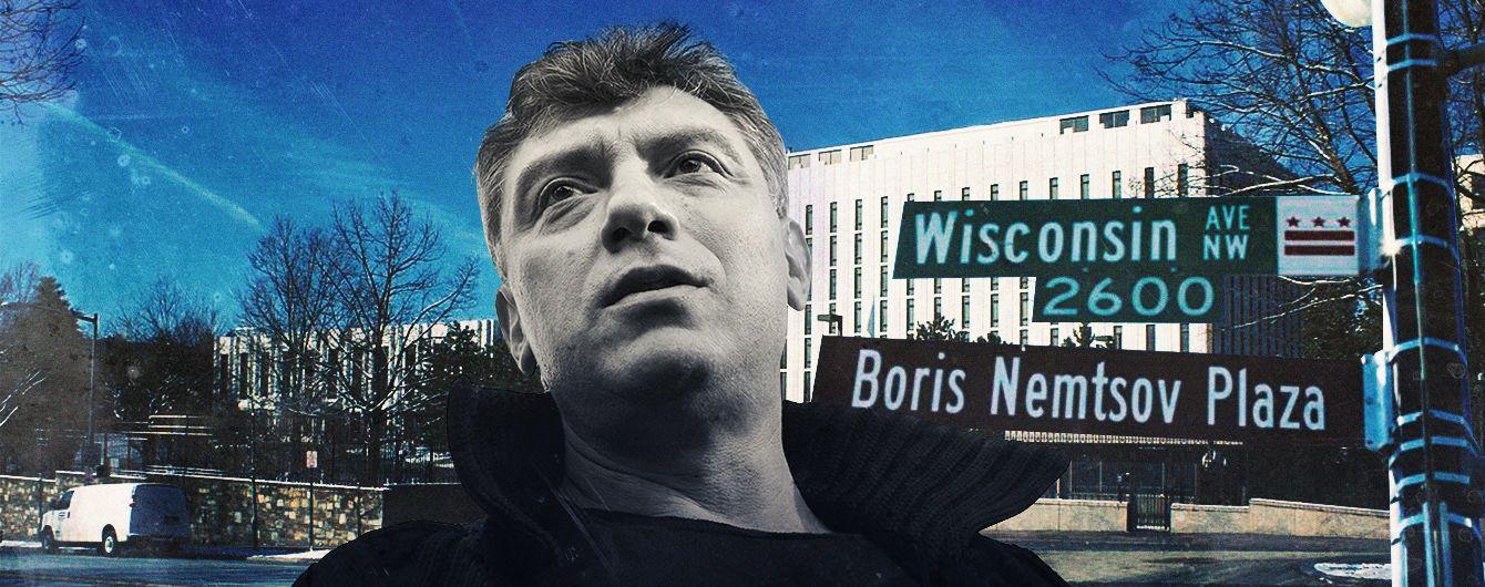 Площадь Немцова и кража имен
