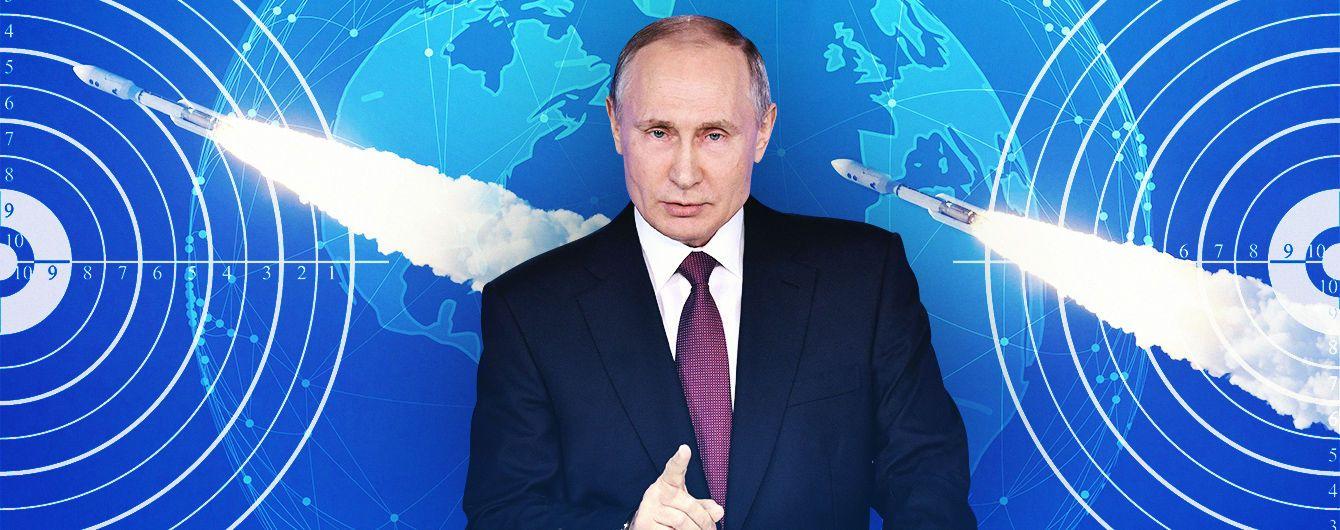 Звездные войны Путина