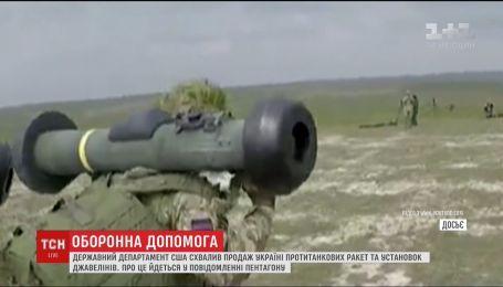 """Украина закупит у США противотанковые ракеты и установки """"Джавелин"""""""