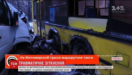На въезде в Киев со стороны Житомира образовалась пробка из-за ДТП