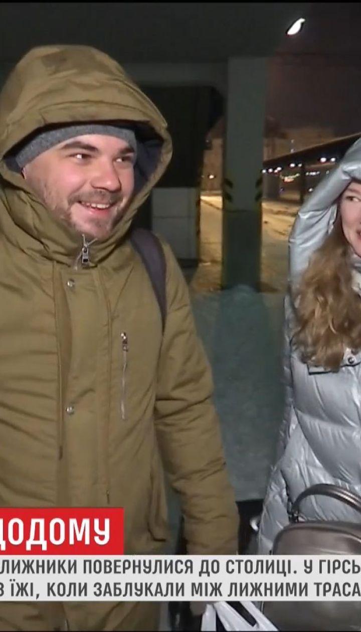 Українські лижники, які заблукали у горах Драгобрату, повернулися до Києва