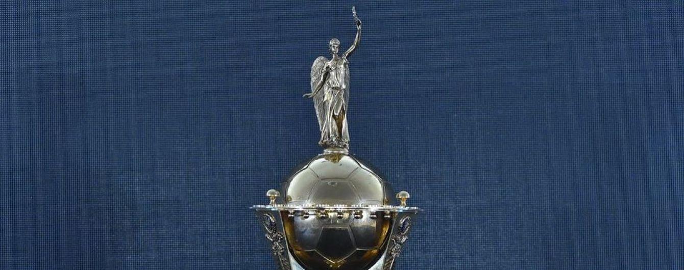 Стала відома дата фінального поєдинку за Кубок України