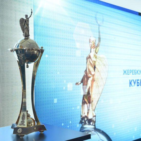 Стали відомі результати жеребкування 1/16 фіналу Кубка України