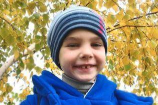 Даніелю потрібна трансплантація нирки у Мінську