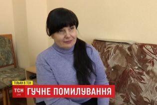 Помилованная Порошенко пожизненно заключенная первым делом хочет посетить церковь