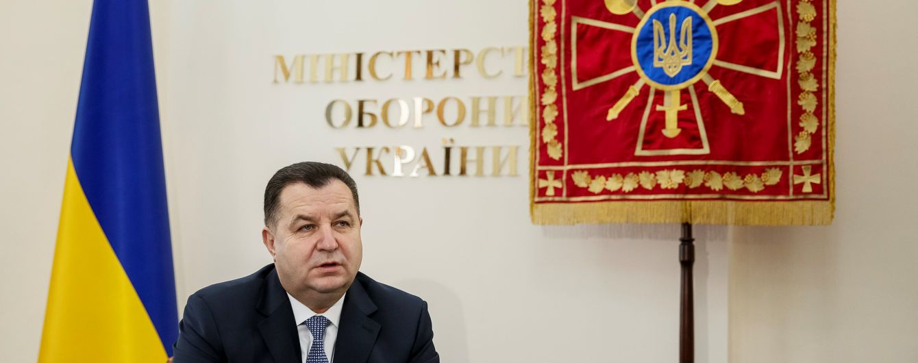 Полторак звільнив відповідального за квартири для військових в Одесі