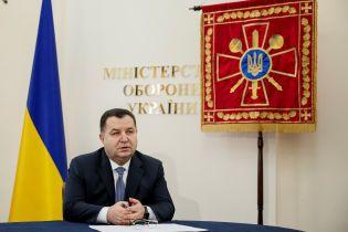 Полторак уволил ответственного за квартиры для военных в Одессе