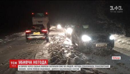 У Європі через сильні морози загинуло 55 людей