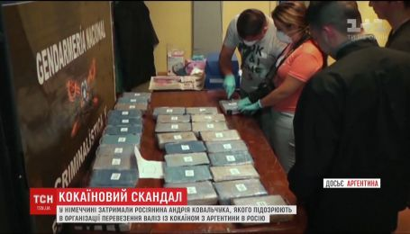 У Німеччині росіянина підозрюють у організації перевезення наркотиків з Аргентини