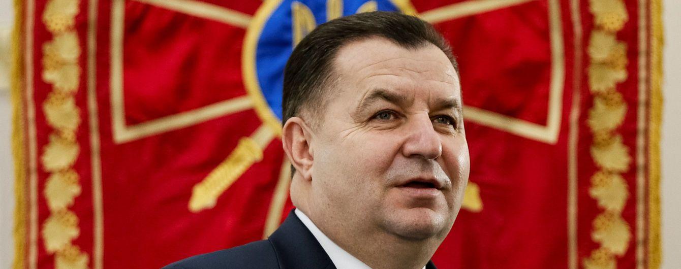 Полторак рассказал подробности прохождения украинских кораблей под Крымским мостом
